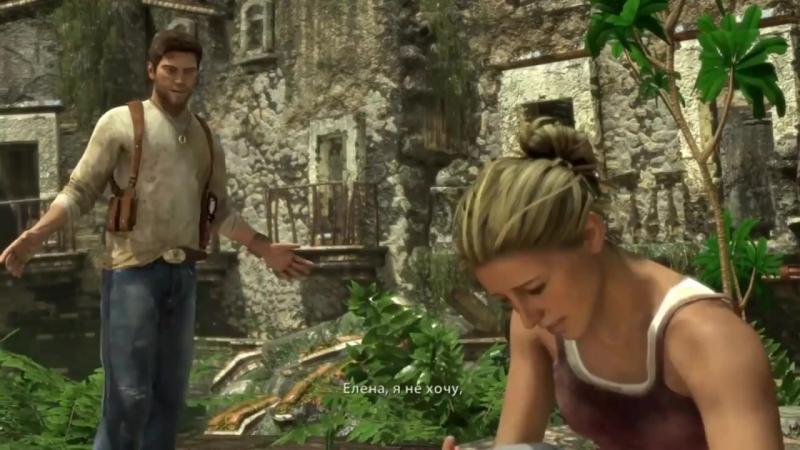 Uncharted_ Drake's Fortune - The Movie [HD] Сюжетный игровой фильм на русском » Freewka.com - Смотреть онлайн в хорощем качестве
