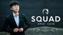 Cain Is The Most Underrated TL Member - Doublelift | SQUAD S2 EP 20 (TL vs GGS CG)