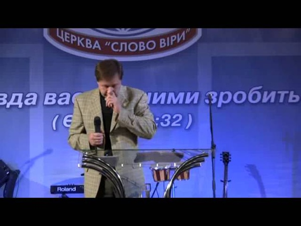 Юрий Стогниенко - Ударили в правую щеку, обрати другую