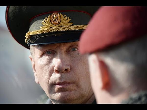 Обращение к Золотову Виктору Васильевичу главнокомандующему войсками национальной гвардии