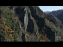 Izumo, Japan 4K (Ultra HD)