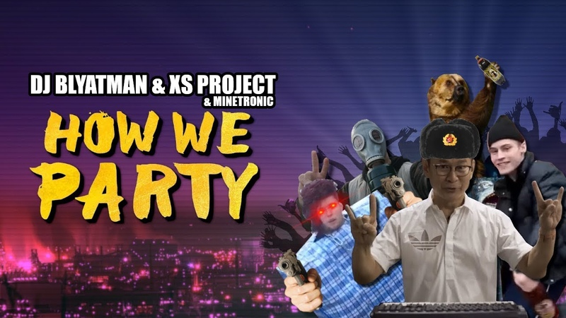 DJ Blyatman XS Project - How We Party (shorter version)