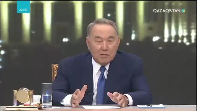 Нұрсұлтан Назарбаев БАҚ өкілдерімен кездесуінде Қазақ Қытай қарым қатына сы сауалға жауап берді