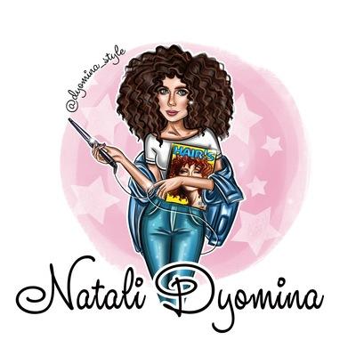 Natali Dyomina