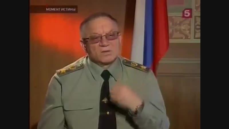О чем не рассказала Политковская (Момент истины 01.04.2013)
