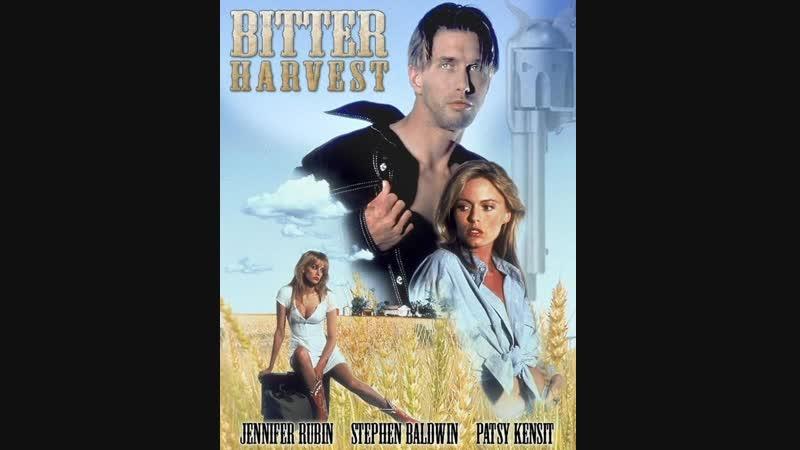 Горькая жатва _ Bitter Harvest (1993)