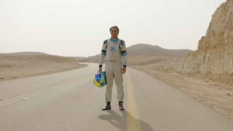 Drag Race: Сапсан против машины Формулы Е с Фелипе Масса за рулём