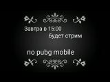 Без имени 3 1280x720 3,78Mbps 2018-09-20 14-57-06.mp4