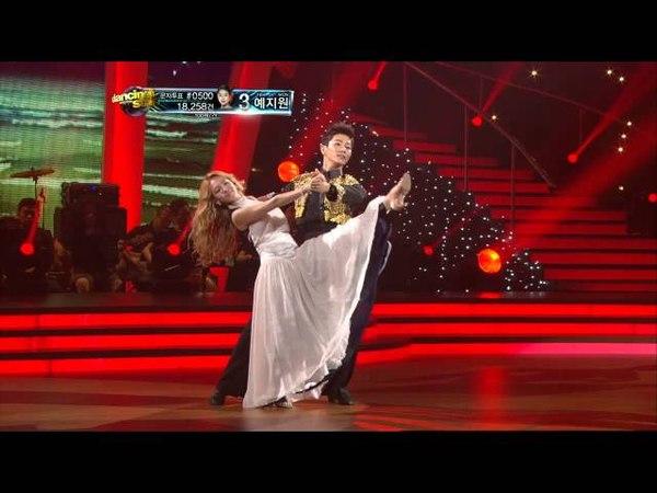 HyoYeon (SNSD) - Kokomo [Fox Trot→Paso Doble], 코코모 [폭스트롯→파소도블레] (Dancing With The Stars)