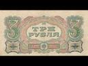 Религия Власть Деньги Трёхголовый Дракон головы которого находятся в разногласии