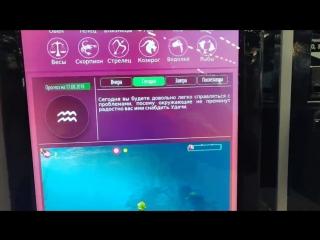 Вендинговый автомат Dom Ambala