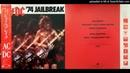 AC/DC - 74 Jailbreak 1984 Full Vinyl LP
