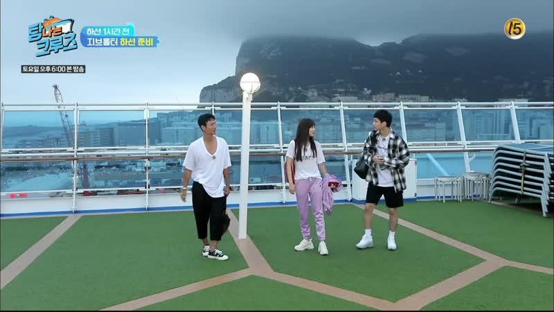 "|181201| tvN ""Coveted Cruise"" VIXX Hyuk Ep.2"