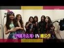 180921 KBS2 Preview. Music Bank in Berlin. E1730. 소미 Cut