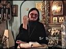 Евангелие от Иоанна (о. Даниил Сысоев)
