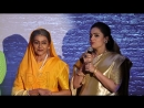 Mitegi Lakshman Rekha Serial Launch Full Event