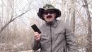 Выжить вместе с Саввой - Серия 4 - Что делать если разрядился телефон в лесу - Пародия