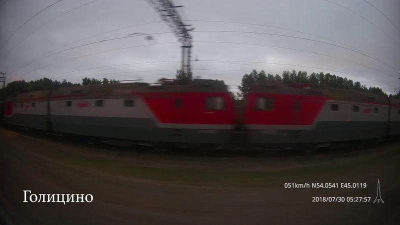 Рузаевка Инза из окна поезда с реальным звуком