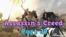 Assassin's Creed (PC) Final Boss Al Mualim / Ending - Walkthrough Part 39 [No Commentary] (720 HD)