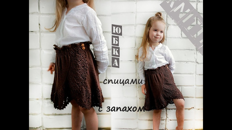 Юбка спицами. Вязание для начинающих. Skirt with knitting needles.