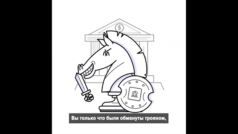 Советы от Avast. Серия 2