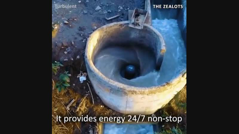 Вихревая турбина