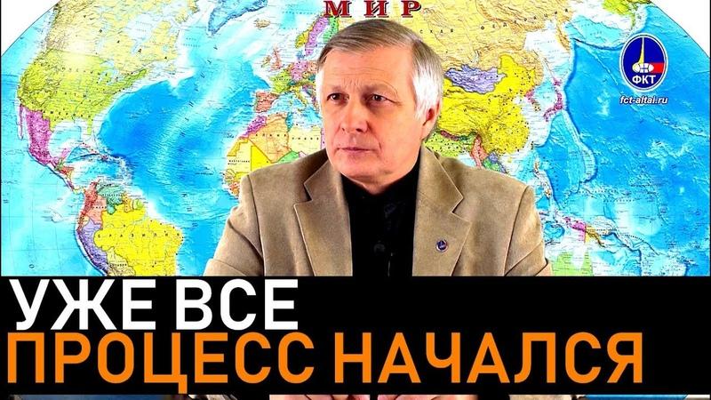 Валерий Пякин: процесс начался 15.01.2019