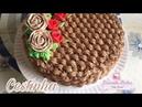 Confeitando bolo cestinha de flores c bico 20 mago