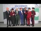 180830 BTS Backstage Interview @ Soribada Best K-Music Awards