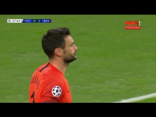 «Тоттенхэм» – «Барселона». 0:2. Иван Ракитич.