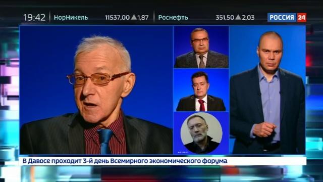 Новости на Россия 24 • Эксперты об очередном инциденте с химоружием в Сирии