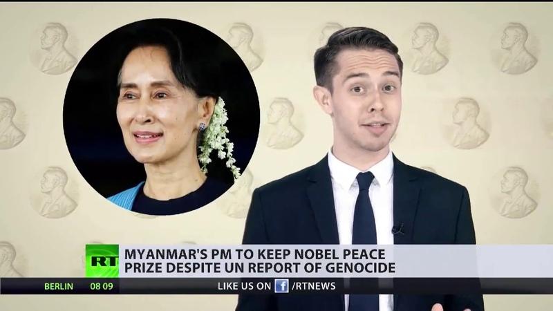 Aung San Suu Kyi, Kissinger, Obama Der Friedensnobelpreis und seine fragwürdigen Träger