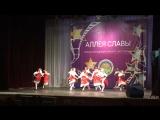 Танец «Душечки-дробушечки»Конкурс (Аллея славы) 28.04.2017