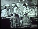 Zem spieva - Hont ( 1966 )