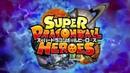 Super Dragon Ball Heroes- 1 Серия от Администрации группы Dokkan Battle