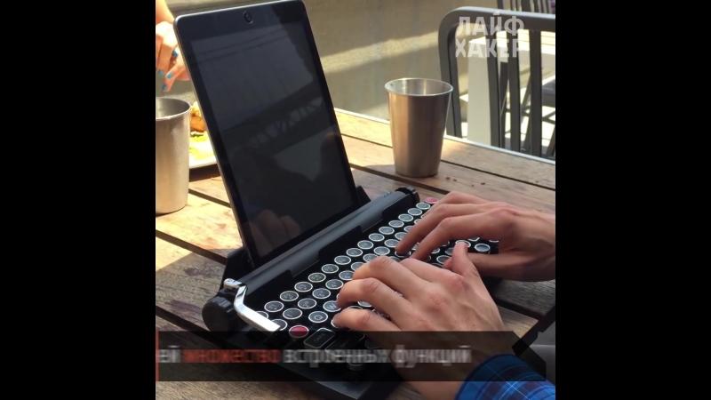 Клавиатура для любителей ретро