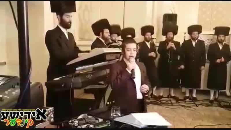 געזאנגען אין אידיש דורך שלום סאאל - Shulem Saal And Choir Singing Yiddishe Songs
