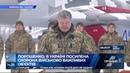 Участь Петра Порошенка у передачі війську техніки від підприємств Укроборонпрому