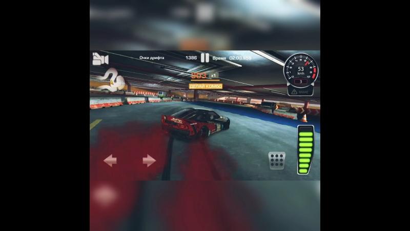 Car x drift