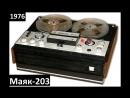 Почти ВСЕ катушечные магнитофоны СССР 1953-1994