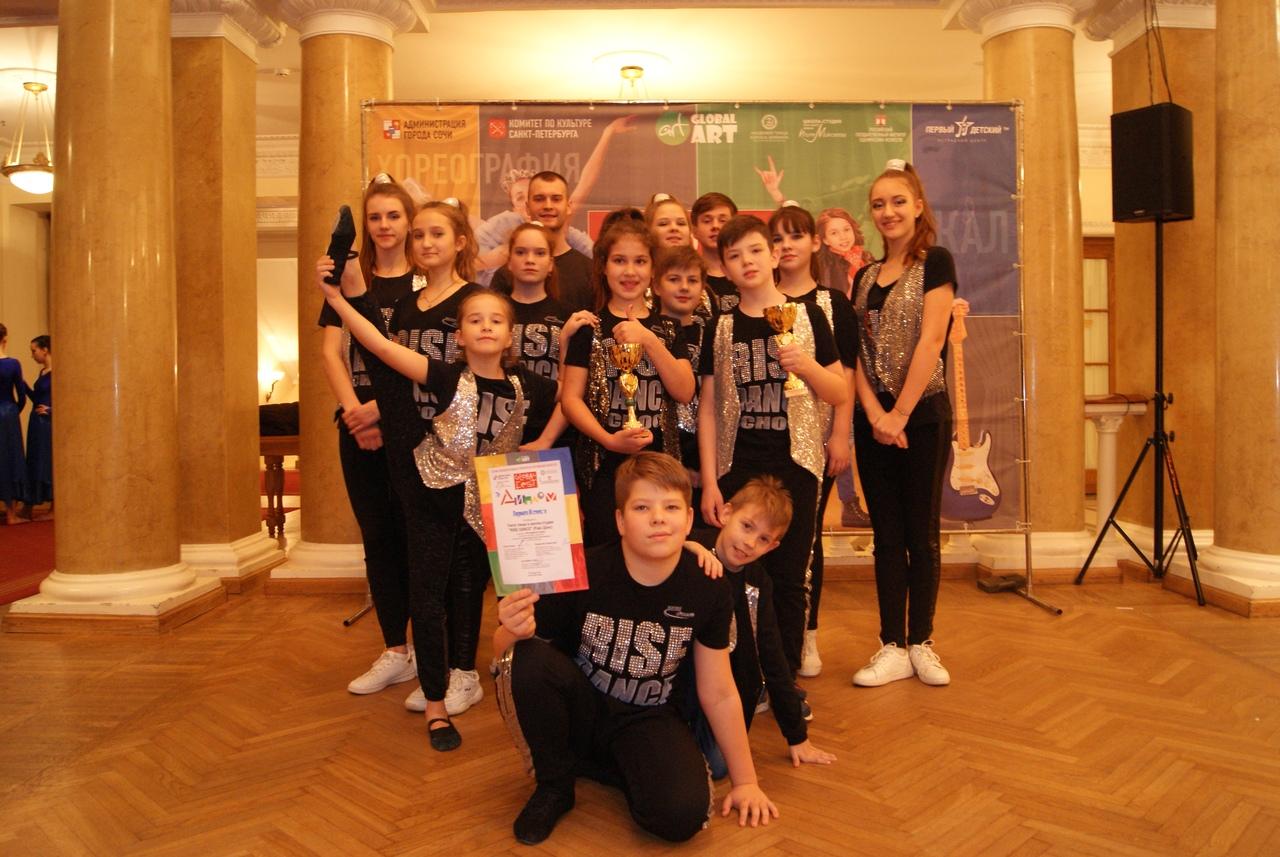 "Школа-студия танца ""RISE DANCE"", г. Брест представила Республику Беларусь на конкурсе-фестивале искусств ""Global Fest"""