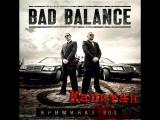 Bad Balance - Капитан