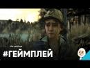 Геймплей Walking Dead The Final Season Episode One