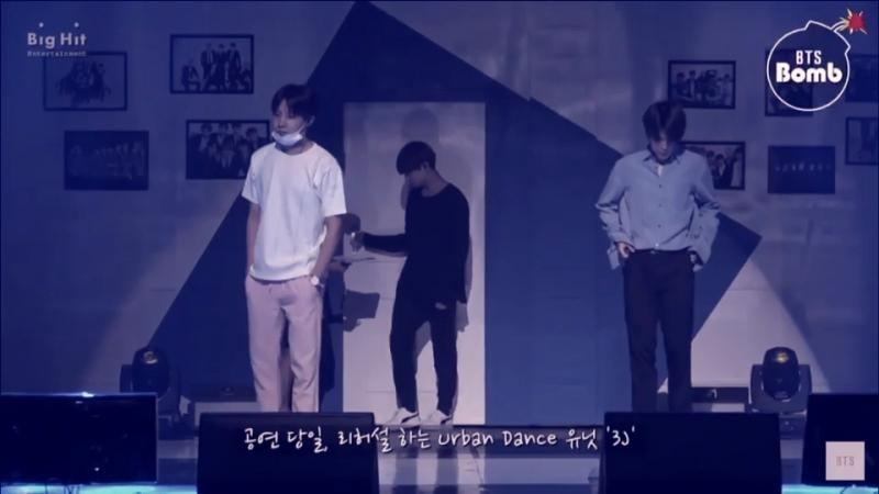 Vine BTS J-Hope Jimin Jungkook