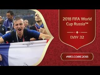 Дневник ЧМ-2018. День 32