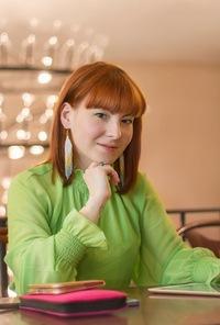 Наталья Гавришева