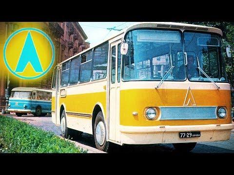 Автобусы ЛАЗ 695 которых вы никогда не видели Редкие автобусы ЛАЗ 695 [ АВТО СССР ]