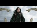 Я Хела богиня смерти Тор Рагнарёк Thor Ragnarok супергерои комиксы marvel Кейт Бланшетт