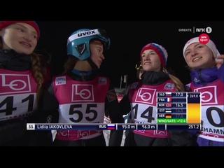 Lidiia Iakovleva - 96 m Winner! Lillehammer 2018