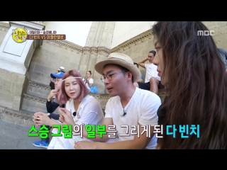 On The Border 180817 Episode 17